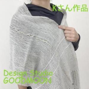 手織り教室生徒さん作品:ストール