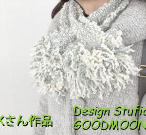 手織り教室生徒さん作品:ノット織りのマフラー