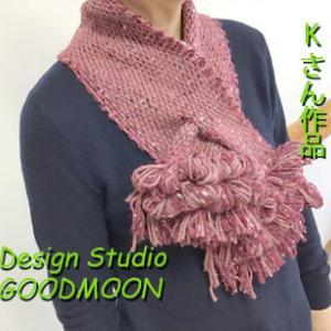手織り教室生徒さん作品:ノット織りマフラー