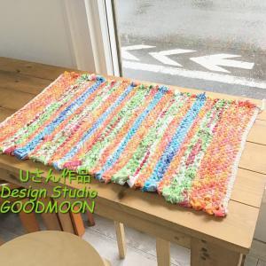 手織り教室生徒さん作品:裂き織りマット