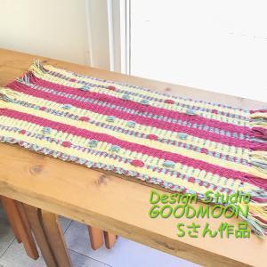 手織り教室生徒さん作品:畝織りのマット