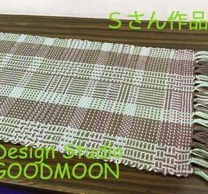 ゆさあきこの手織り教室:生徒さん作品3色マット