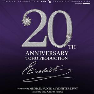 ミュージカル『エリザベート』2020年版全キャスト発表!
