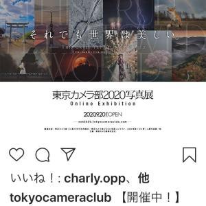 東京カメラ部2020