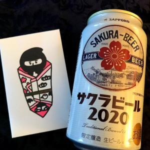 JAPANな