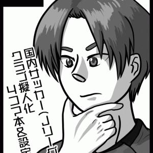 コミックシティ福岡51告知(1月29日現在)