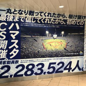 横浜とYFFF2020から1週間後/チャレマ販売再開のお知らせ