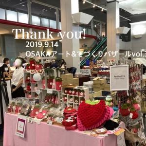 大阪出店が無事に終了しました