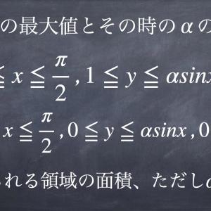 変数が二つある微分