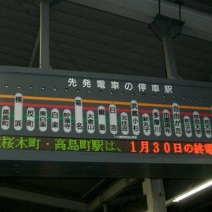 東急東横線・横浜ー桜木町間廃止から15年