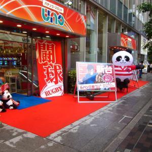 コカ・コーラ社製品を飲んで「東京2020オリンピック応援キャンペーン」に応募しよう賞品到着