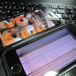 iPhoneSE修理完了。