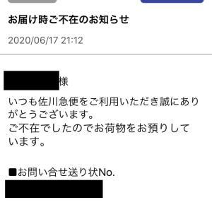 三ツ矢サイダー PayPayボーナス合計500万円分が抽選で当たる!!キャンペーン