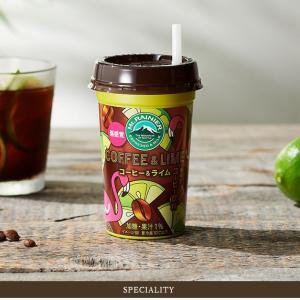 マウントレーニア COFFEE&LIME