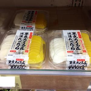 国民一律5万円追加給付??( ゚Д゚)ハァ?