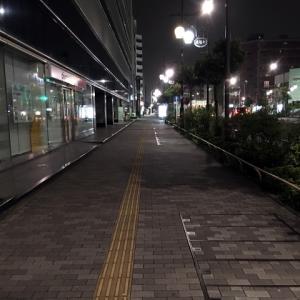 西友・伊藤園共同企画 お~いお茶キャンペーン