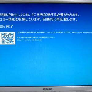 SSD保証交換と家電の寿命とは・・・( ゚Д゚)ハァ?オマエモカ!
