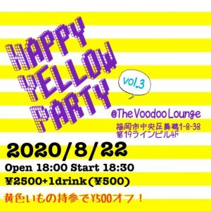 Happy  Yellow Party vol.3