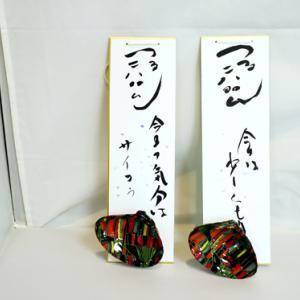 貝細工 ~ 壁掛け短冊(つるにはまるまるむし) ~