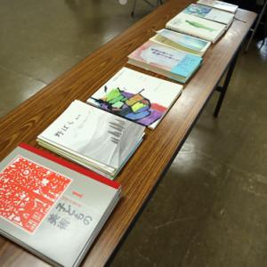 やと子ども美術教室 ~ グリーティングカードを作ろう ~