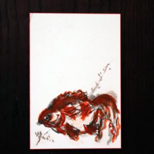水墨画 ~ 金魚 ~
