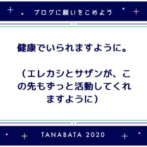 2020/07/04