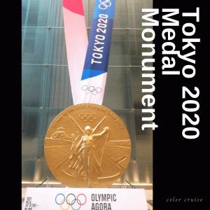 金メダルを目指すオリンピック選手、かっこいいですね!