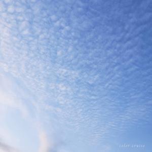 天高い秋の空を見上げれば、クールダウンして癒される