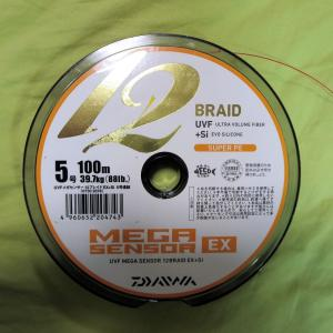 12ブレイドラインで自作テーパー力糸作り