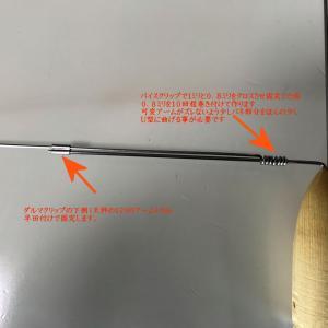 L型固定でアーム可変長(13.5~19cm)の天秤作製