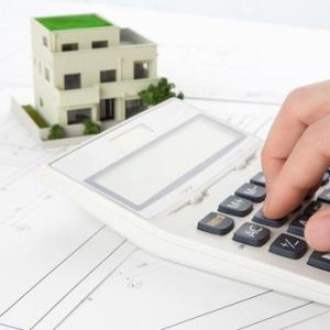 マイホームの価格と税額は連動していないのですか…? マイホームにかかる固定資産税
