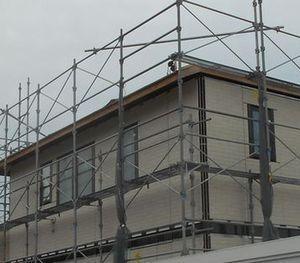 新しい工法、新しい建築資材を使うと税金はどうなりますか…? 新築マイホームにかかる固定資産税