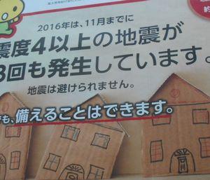 住宅ローンのほかにも、いろいろと家計負担が多い… マイホームと家計