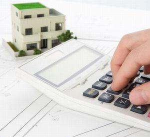 税金がどのくらい請求されるのか知ることはできますか…? マイホームの固定資産税