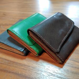 革のお財布。