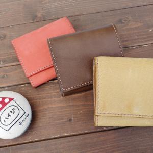 革の二つ折り財布♪