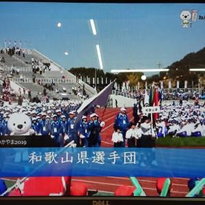 ねんりんピック紀の国わかやま2019 開会式!きいちゃん。坂本冬美さんも♪