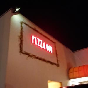岩出市【PIZZA BOY】さん。新店オープン!ピザボーイ。岩出市ピッツァ・パスタ
