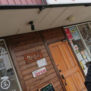 海南市【REI CAFE】さんでランチ。レイカフェ。ピッツァ・パスタ・ジェラート!