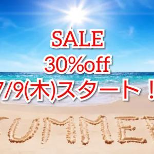 本日フライングOK!夏SALEは7/9からスタート!【明日は定休日です】