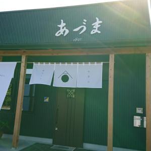 紀の川市【家具のあづま】さん【MEMAMORU SHOP】3周年感謝祭!