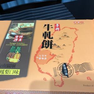 2019.12月 台湾旅行 4日目・・・4
