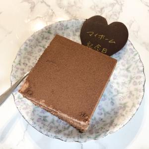 トップスかと思ったチョコケーキ♡