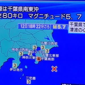 台風19号、いってしまった