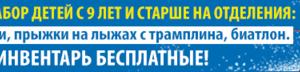 ロシア日本国際ビジネス仲裁会議カンファレンス