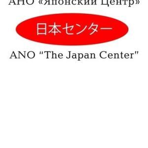 日本流 改善をテーマーにビジネス研究会 無料