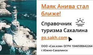 モネロン島はロシアの真珠