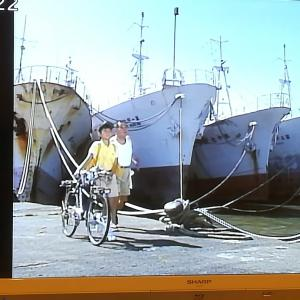 自転車少年ときよし