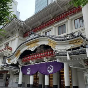 歌舞伎座に行ってみた。