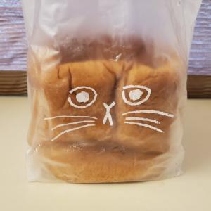 遅ればせながら、ねこねこ食パン♪